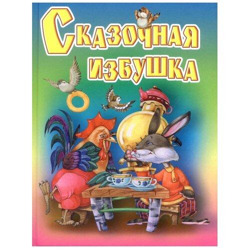 Кузьмина Т.Е.
