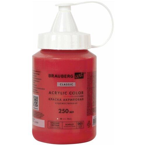 Купить Краска акриловая художественная Brauberg Art Classic, флакон, 250 мл, красная светлая (191707), Краски