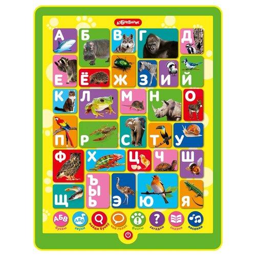 Развивающая игрушка Азбукварик Планшетик Зооазбука, желтый/зеленый музыкальная развивающая игрушка планшетик загадайка тм азбукварик