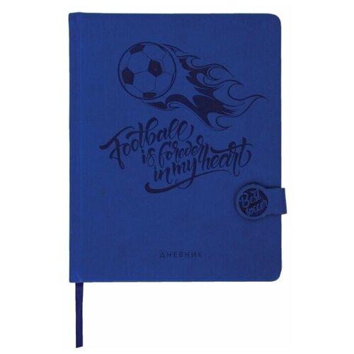 Юнландия Дневник Футбол 105494 синий недорого