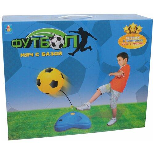 Набор для игры в футбол 1 TOY (Т59936)