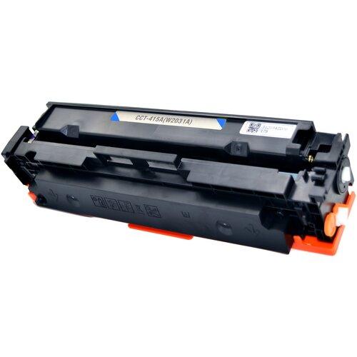 Картридж W2031A HP 415A (без чипа), Cyan (голубой), для лазерного принтера, совместимый