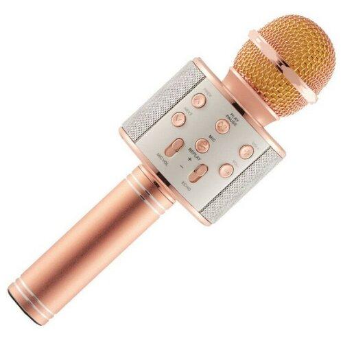 Беспроводной караоке-микрофон WS-858 (розовое золото)