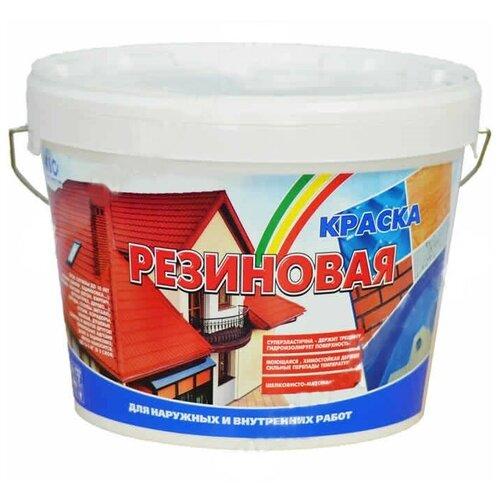 Краска акриловая КБС резиновая БС-98 влагостойкая моющаяся полуматовая серый 3 кг грунтовка кбс beton kontakt 20 кг