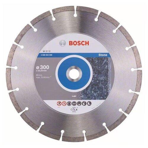 Фото - Диск алмазный отрезной BOSCH Standard for Stone 2608602698, 300 мм 1 шт. диск алмазный отрезной bosch standard for ceramic 2608602201 115 мм 1 шт