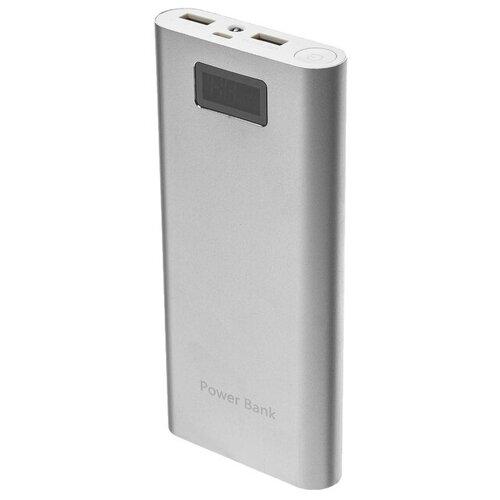 Аккумулятор LuazON 20000 мАч 4311136/4311137 серый