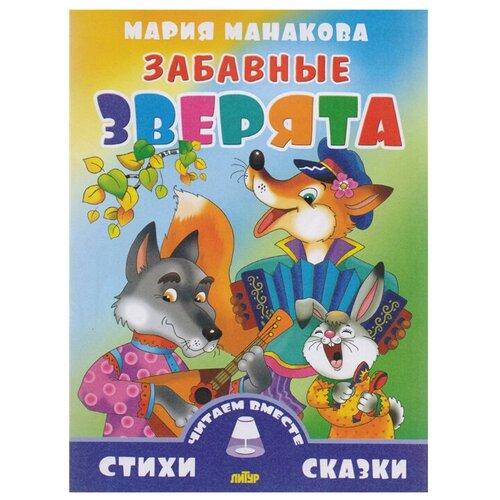 Манакова М.