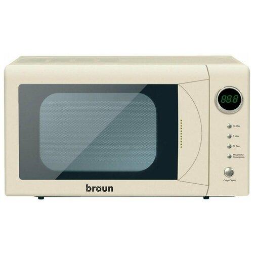 СВЧ Braun MWB-20D03P бежевый (MWB-20D03P)
