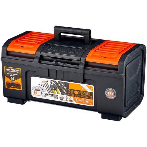 Ящик с органайзером BLOCKER Boombox BR3941 48x26.8x23.6 см 19'' черный/оранжевый