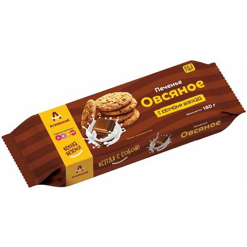 Фото - Печенье овсяное с шоколадной крошкой/Агеевский/180 г печенье quickbury с шоколадной крошкой 150 г