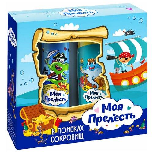 Моя прелесть Подарочный набор Моя Прелесть«В поисках сокровищ» ( шампунь + пенка - мусс ) для мальчиков