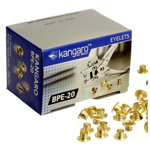 Люверсы (клепки) к Дыроколу EP-20 250шт ВРЕ-20 Kangaro металлические, d=4,5мм 3119005