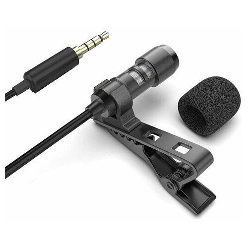 Микрофон Fifine C2