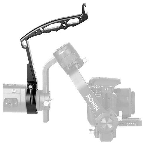 Рукоятка Ulanzi DH09 Handy Sling Grip для DJI Ronin S 16537