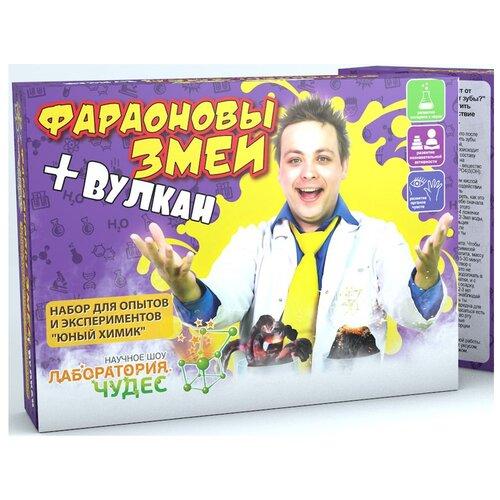 Купить Набор Юный химик, Фараоновы змеи Вулкан, Инновации для детей, Наборы для исследований