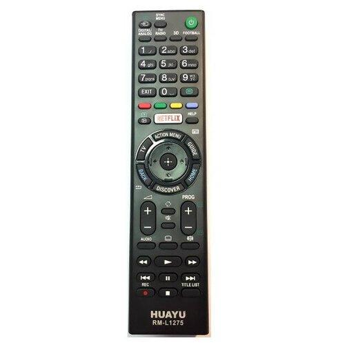 Пульт Huayu RM-L1275 (универсальный) (для телевизоров Sony)