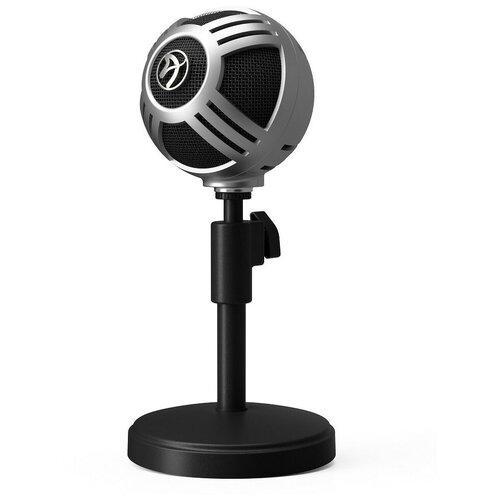 Микрофон Arozzi Sfera Pro, серебристый