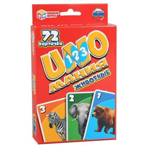 Карточки развивающие Умка Умные игры, Уномания, Животные (72 карточки) 85*62 мм (4690590179727)