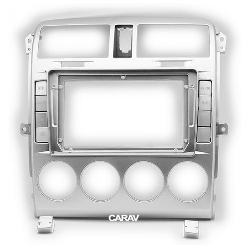 Carav 22-1003 | 9