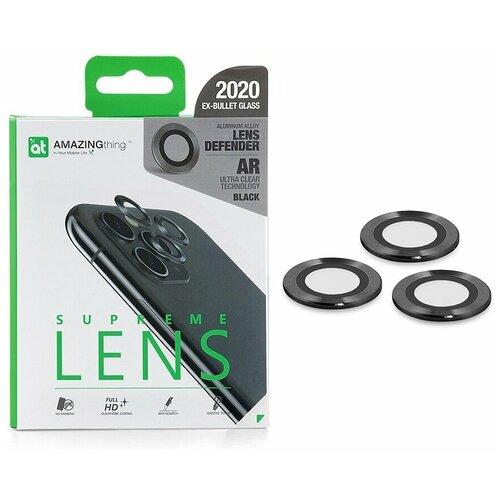 Защитное стекло для линз камеры Apple iPhone 11 Pro Amazingthing Aluminum Black 3шт 0.33mm / защита камеры / защита от падений / олеофобное стекло / стекло на камеру / прозрачное стекло для камеры / для защиты камеры телефона / стекло на камеру / защита от царапин / стекло основной камеры / противоударное стекло на камеру / стекло для задней камеры / защитное стекло для основной камеры телефона / накладка на камеру / стекло задней камеры / прозрачное стекло на камеру