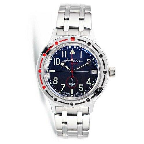 Восток Амфибия 420957 механические российские часы