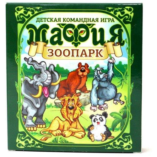 Настольная игра Десятое королевство Мафия Зоопарк 04182ДК недорого