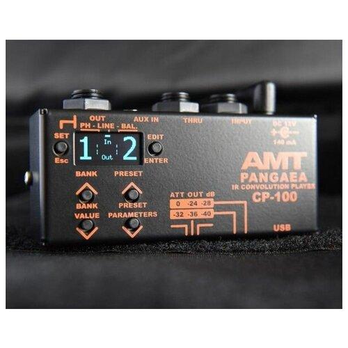 Кабинет Симулятор AMT electronics CP-100 «PANGAEA»
