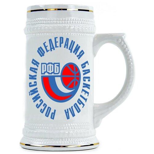 Пивная кружка РФБ Российская Федерация Баскетбола