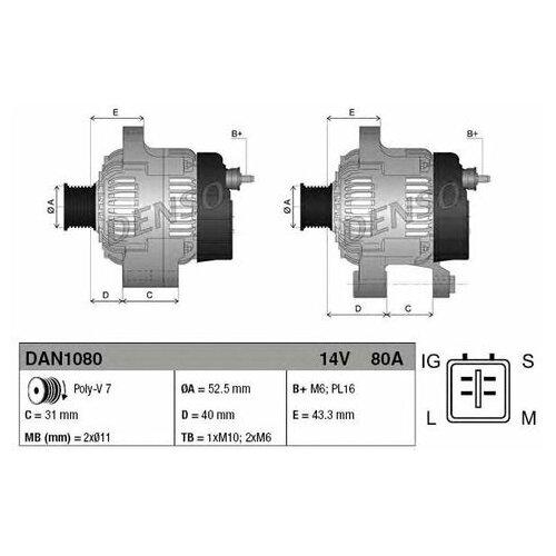 Генератор Denso DAN1080 для Toyota 4Runner, Land Cruiser Prado