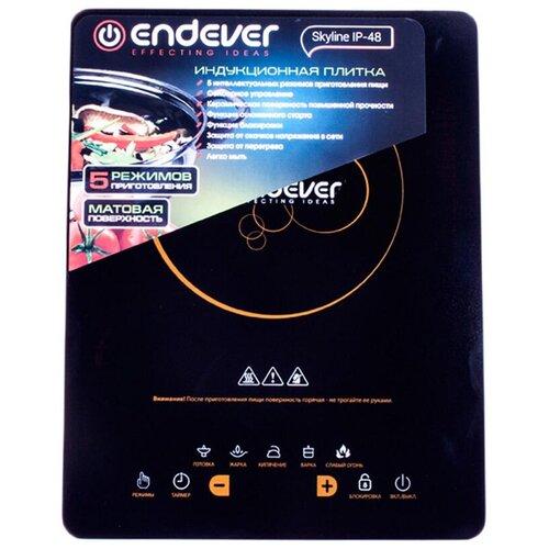 Плитка индукционная электрическая Endever Skyline IP-48, 1к, 2000 Вт плитка электрическая индукционного типа endever skyline ip 49 черный