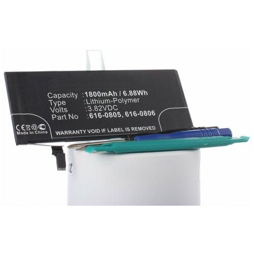 Аккумулятор iBatt iB-B1-M747 1800mAh для Apple 616-0809, 616-0804, 616-0805, 616-0806