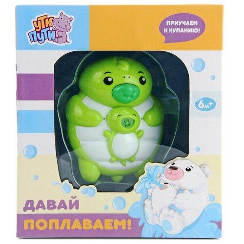 Игрушка для ванны - фонтанчик Ути Пути 109372