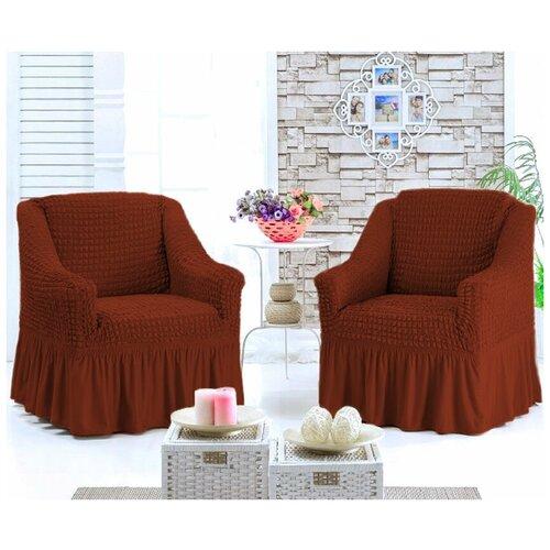 Набор чехлов на 2 кресла, цвет: кирпичный