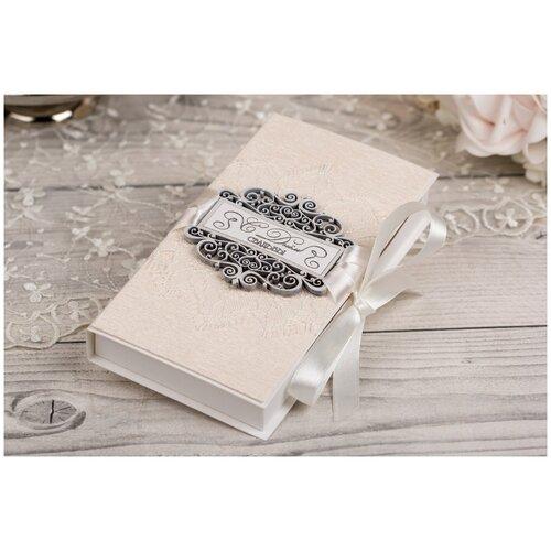 Свадебная коробочка для денег в подарок молодоженам на день свадьбы
