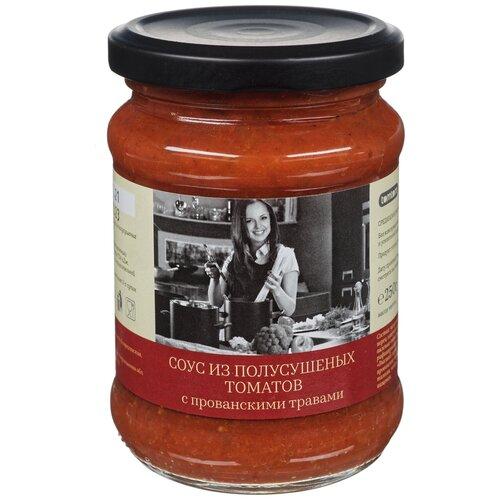 Фото - TomTom Соус из полусушеных томатов с прованскими травами, 250гр tomtom брускетта из вяленых томатов с кедровыми орешками 140 г
