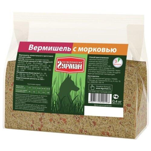 Сухой корм для собак Четвероногий Гурман Вермишель моментального приготовления, с морковью 400 г четвероногий гурман каша для собак четвероногий гурман гречка с морковью 400 г
