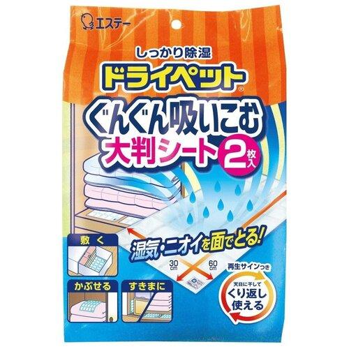 Drypet поглотитель запахов и влаги 120 г