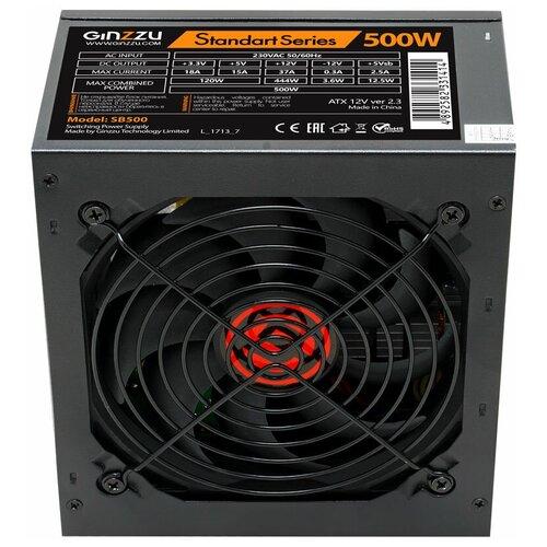 Блок питания Ginzzu SB500 500W