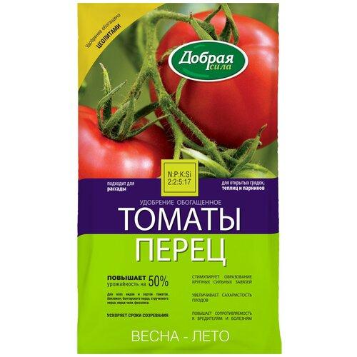 Удобрение Добрая сила Томаты-Перец, 0.9 кг