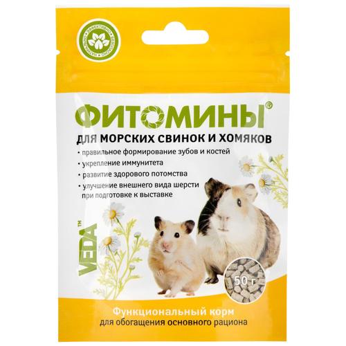VEDA Фитомины для морских свинок и хомяков добавка в корм 50 г