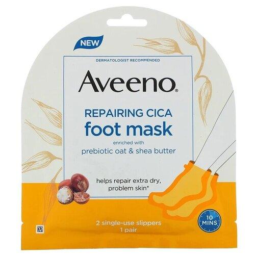 Aveeno, Восстанавливающая маска для ног Cica, 2 одноразовых носочка