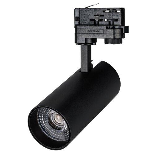 Трековый светильник-спот Arlight LGD-GERA-4TR-R74-20W Warm (BK, 24 deg) трековый светильник спот arlight lgd zeus 4tr r88 20w day bk 20 60 deg