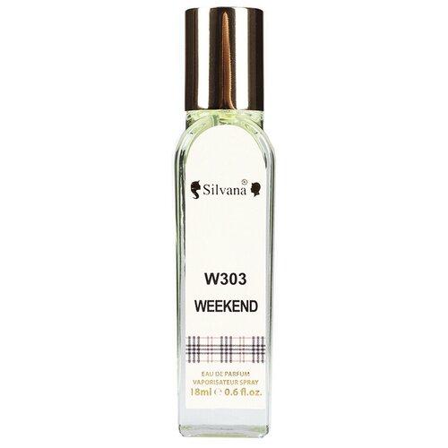 Парфюмерная вода Silvana W303 Weekend, 18 мл парфюмерная вода silvana w394 especially 18 мл