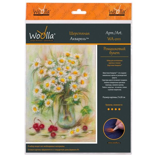Купить Woolla WA-0111 набор Ромашковый букет ., Валяние