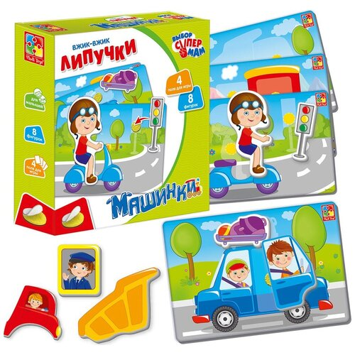 Vladi Toys Игра на липучках Машинки