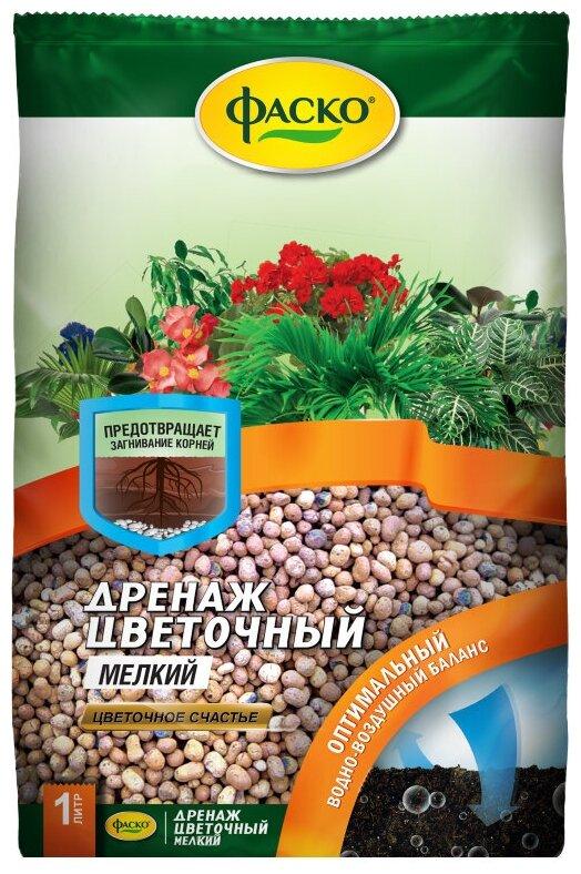 Купить Дренаж Фаско цветочный мелкий 1 л. по низкой цене с доставкой из Яндекс.Маркета