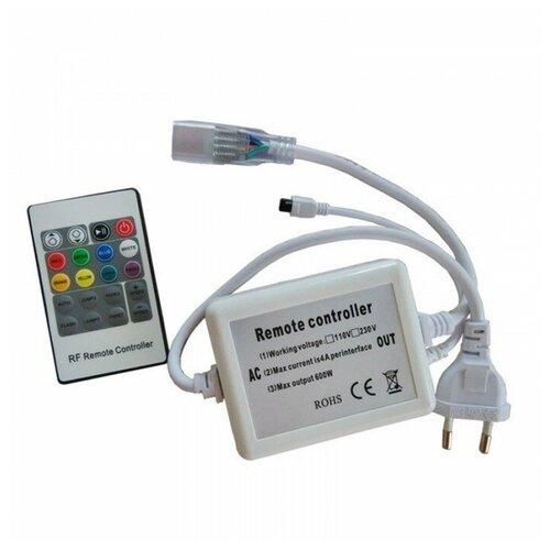 ИК контроллер для Led ленты 220 вольт, пульт 20 кнопок