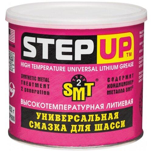 Смазка StepUp HI-Temperature Universal Lithium Grease w/SMT2 0.453 кг