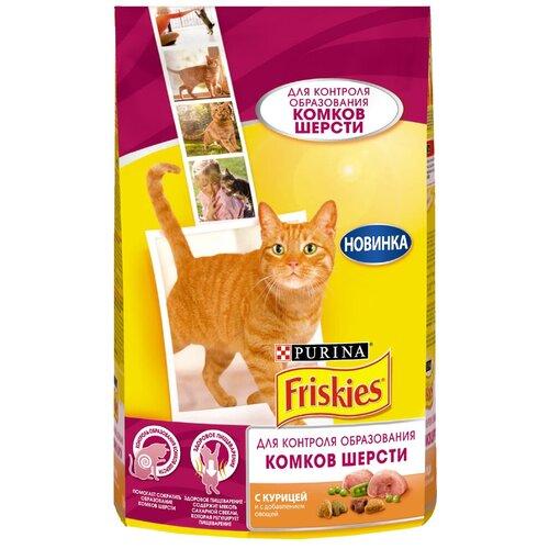 Сухой корм для кошек Friskies для вывода шерсти, с курицей 1.5 кг