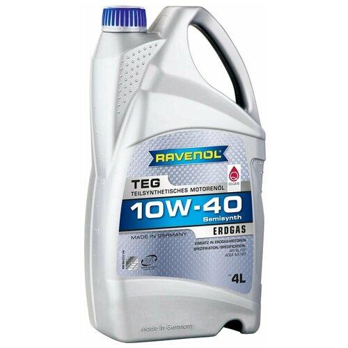Полусинтетическое моторное масло Ravenol TEG SAE 10W-40, 4 л моторное масло ravenol tsi sae 10w 40 4 л